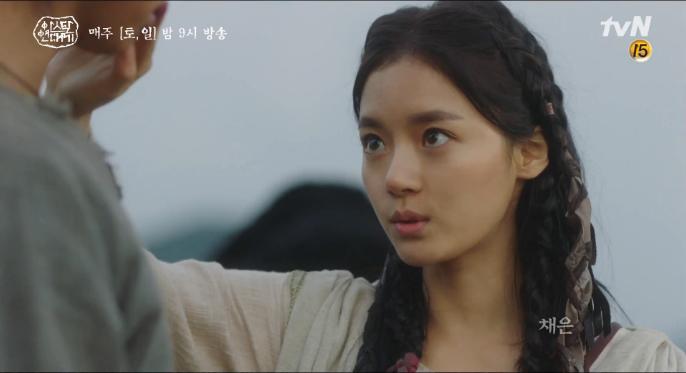 7 bóng hồng của Song Joong Ki ở Arthdal: Hết BLACKPINK, con lai Nga Hàn tới mỹ nhân Nhật đẹp nức lòng người xem - Ảnh 15.