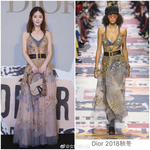 Showbiz Hoa Hàn có những sao nữ mặc đồ xịn mà như đồ chợ, thích phá hàng hiệu hơn cả phá kỷ lục Guinness - Ảnh 2.