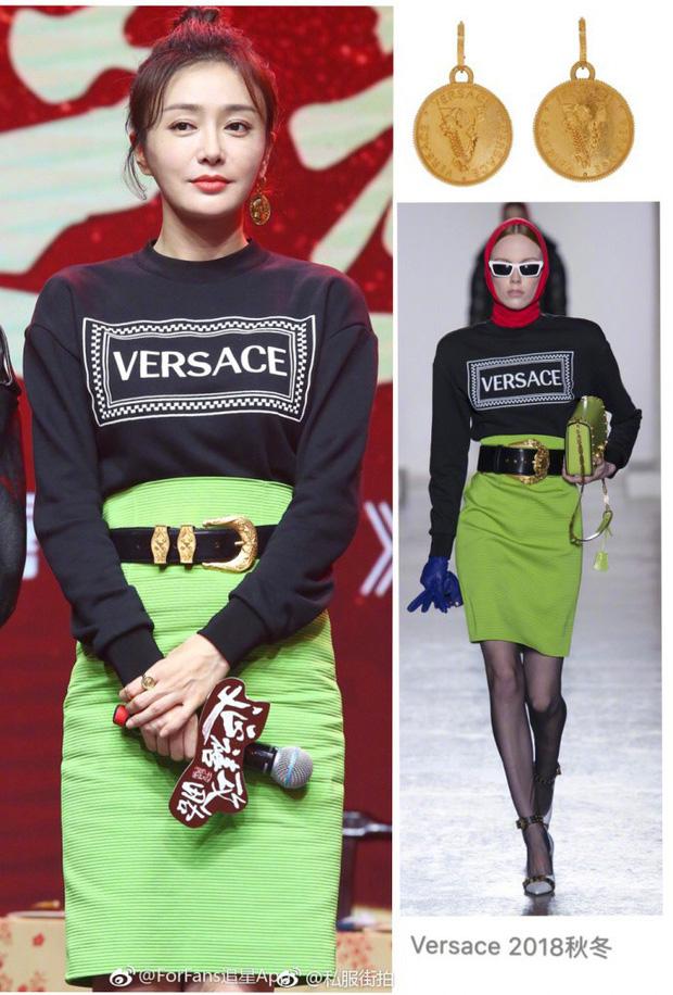 Showbiz Hoa Hàn có những sao nữ mặc đồ xịn mà như đồ chợ, thích phá hàng hiệu hơn cả phá kỷ lục Guinness - Ảnh 12.