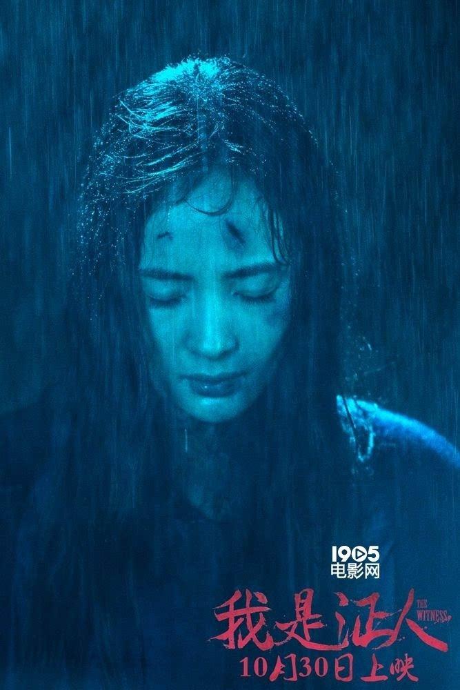 50 sắc thái của Dương Mịch ở hậu trường phim: Luôn bị bắt gặp thái độ cau có, hiếm lắm mới nở nụ cười - Ảnh 11.