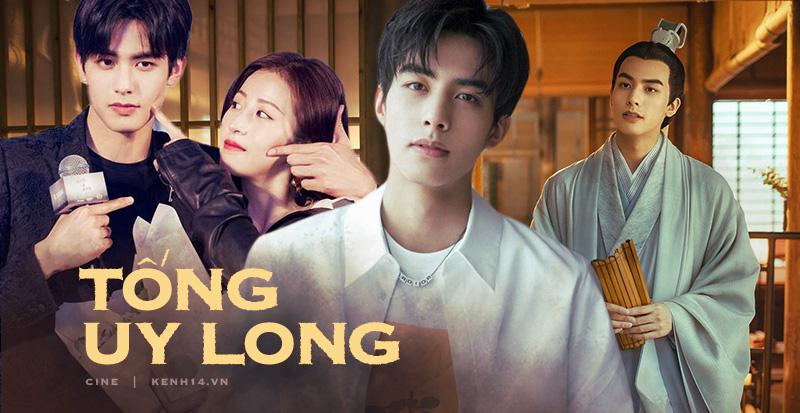 Tống Uy Long: Tân binh chuyên cặp chị lớn trên phim lại thích hôn gái xinh trên phố, cứ đụng cổ trang là bị fan chê tan tành - Ảnh 3.