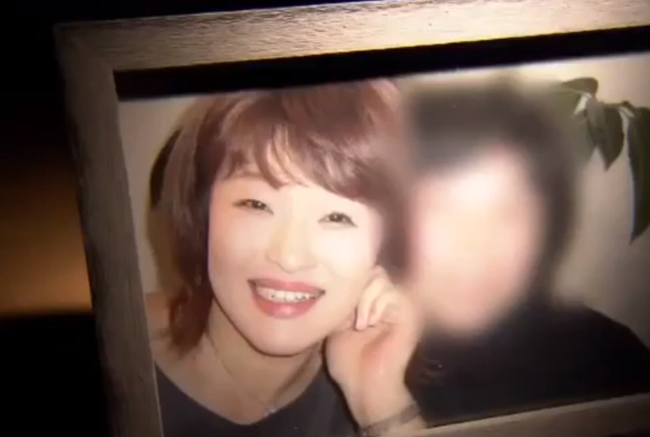 Cô ấy chọn an tử - Câu chuyện làm hàng triệu người nhói tim về hành trình tìm kiếm cái chết của người phụ nữ Nhật Bản tuyệt vọng vì căn bệnh quái ác - ảnh 1