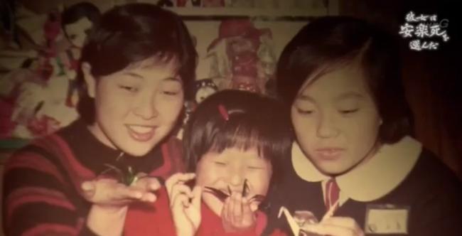 Cô ấy chọn an tử - Câu chuyện làm hàng triệu người nhói tim về hành trình tìm kiếm cái chết của người phụ nữ Nhật Bản tuyệt vọng vì căn bệnh quái ác - ảnh 2