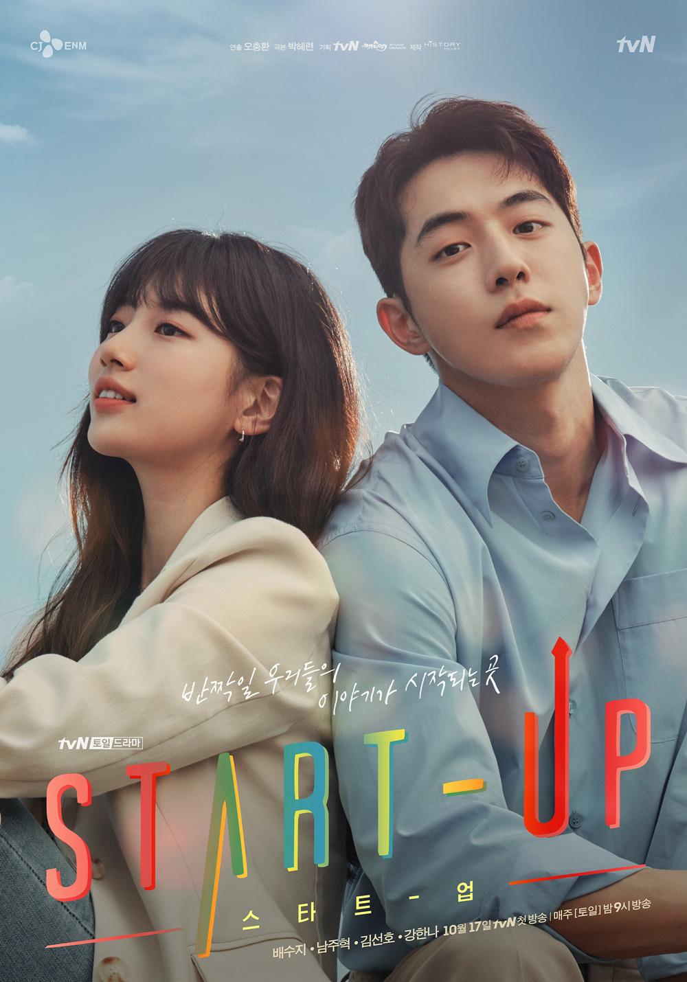 3 lí do để hóng Start Up - Chuyện tình khởi nghiệp ở thung lũng Silicon xứ Hàn của Suzy và Nam Joo Hyuk - Ảnh 2.