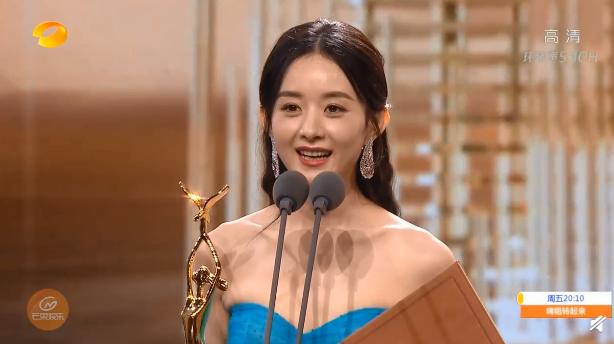 Kim Ưng 2020: Đôi Hữu Phỉ ẵm giải bình chọn, Đồng Dao gây ồn ào vì phận nữ phụ mà lên ngôi Thị Hậu - ảnh 2