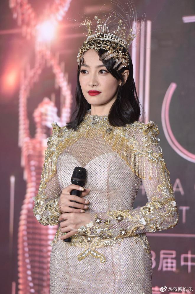Từ visual tới khí chất đều xẹp lép so với 7 mỹ nhân tiền nhiệm, Tống Thiến chính là Nữ thần Kim Ưng bay màu nhanh nhất - ảnh 5
