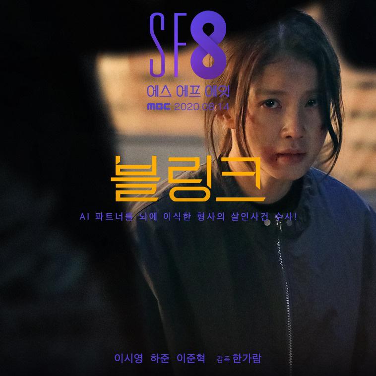 Dàn sao Thơ Ngây sau 10 năm: Kim Hyun Joong toang vì phốt bạo hành, Jung So Min ngậm ngùi chia tay idol xịn - Ảnh 19.