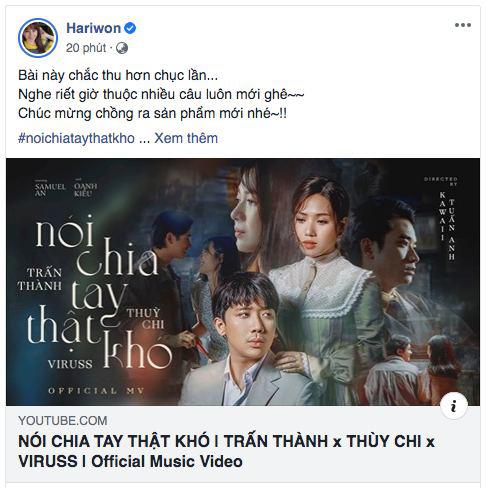 Hari Won không ngại bóc phốt ông xã sau khi xem MV hát song ca cùng Thuỳ Chi: Chắc Trấn Thành thu âm hết cả chục lần! - ảnh 2