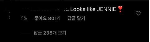 Em út Red Velvet môi tều khác lạ và còn pose đầy khêu gợi, thánh soi tố ngay bắt chước Jennie (BLACKPINK) - ảnh 4