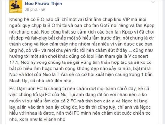 Nỗi ám ảnh biển đen im lặng của showbiz Việt: Hồ Ngọc Hà chịu trận đầu tiên, Sơn Tùng M-TP từng suýt là nạn nhân - Ảnh 9.