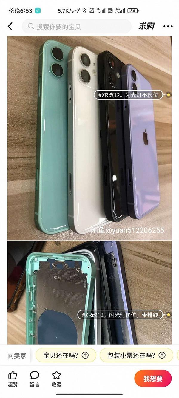 Rộ lên trào lưu hô biến iPhone cũ thành iPhone 12 ở Trung Quốc - ảnh 2