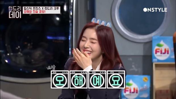 Irene (Red Velvet) từng khiến hậu bối cảm thấy đáng sợ, có hẳn phòng tập riêng không ai dám đụng tới - ảnh 3