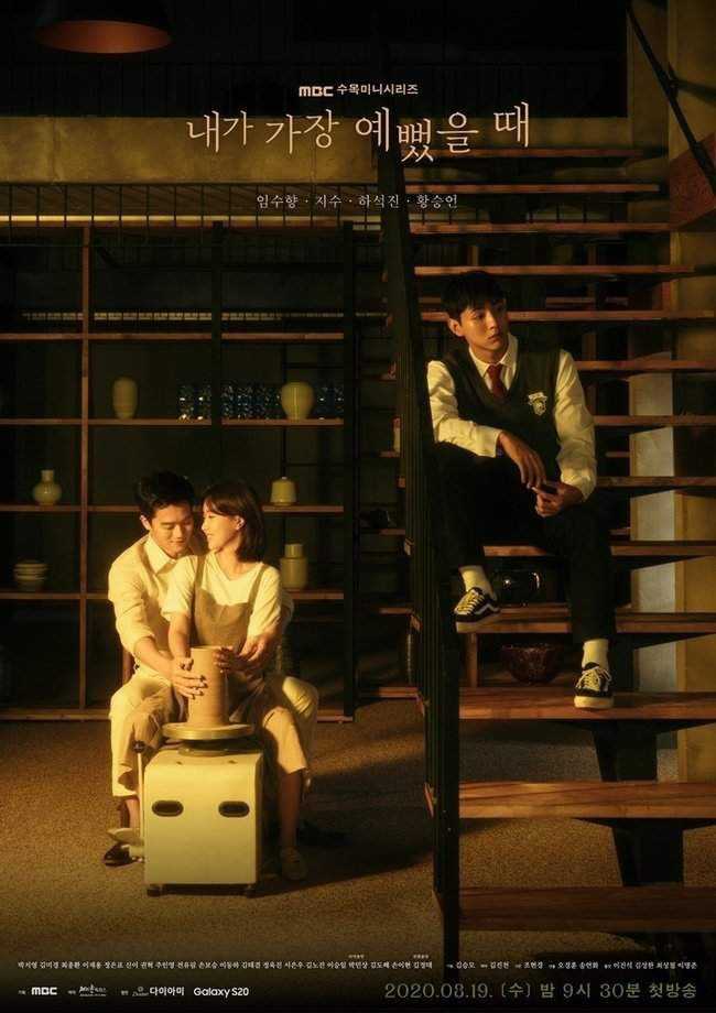 Tưởng bom tấn ai ngờ Đời Tư càng xem càng xịt: Diễn xuất chán của Seohyun thêm kịch bản cũ mèm thì ế là phải - ảnh 5