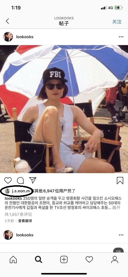 Biến căng: Stylist và dancer của Red Velvet thả tim bài đăng tố cáo sao nữ lăng mạ BTV 20 phút, thả hint hay gì đây? - ảnh 2