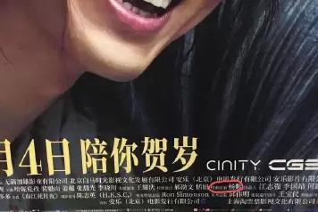 Dương Tử lộ ảnh nóng ngàn độ ở phim của Lý Hiện, netizen chói mắt: Hai anh chị tính bám nhau hoài sao? - ảnh 3