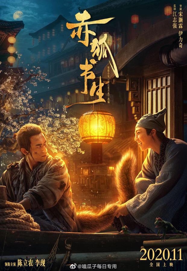 Dương Tử lộ ảnh nóng ngàn độ ở phim của Lý Hiện, netizen chói mắt: Hai anh chị tính bám nhau hoài sao? - ảnh 9