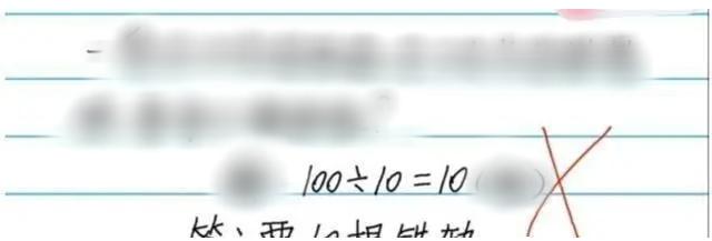 Bà mẹ chất vấn giáo viên khi con gái ghi 100 : 10 = 10 bị gạch sai, nghe lời giải thích liền quay ngoắt thái độ xin lỗi - ảnh 1