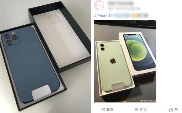 Cũng là màu xanh, nhưng iPhone 12 cũng có xanh this, xanh that - ảnh 1