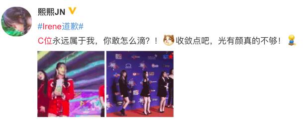 Cnet đào lại BST khoảnh khắc Irene tranh vị trí center: Thản nhiên chen giữa, giật micro, khiến Yeri - Seulgi sững sờ nín nhịn? - ảnh 1