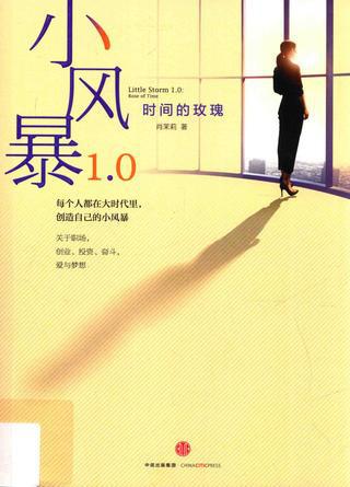 Phim của Hồ Nhất Thiên vừa tung trailer đã bị tố giống Nửa Đường Mật Nửa Đau Thương đến từng khung hình - Ảnh 10.