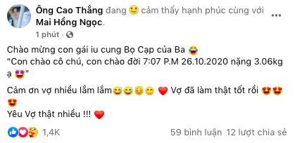 """Ông Cao Thắng hé lộ thông tin hiếm hoi về con gái, nhắn gửi Đông Nhi: """"Cảm ơn và yêu vợ thật nhiều!"""" - ảnh 1"""