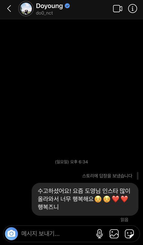 Tranh cãi Doyoung (NCT) lỡ like ảnh Jennie, Knet liền đào lại hành động của nam idol với mỹ nhân BLACKPINK 2 năm trước - ảnh 7