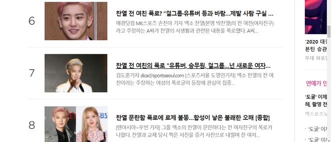 Sau vụ Rosé (BLACKPINK) bị đồn hẹn hò Chanyeol (EXO), Dispatch cảnh báo sẽ kiện người phát tán ảnh - ảnh 6