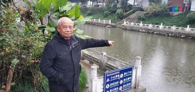 Cả nhà nhảy xuống sông để cứu con gái tự tử, nào ngờ không ai biết bơi khiến cụ ông 73 tuổi phải ra tay cứu cả 4 người - Ảnh 4.