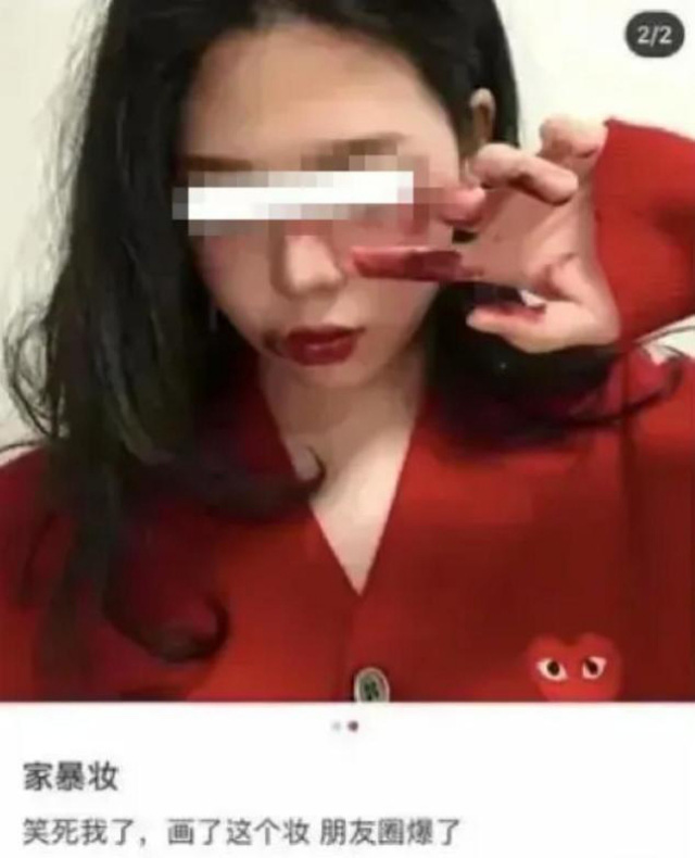 Giới trẻ xứ Trung rộ mốt makeup bạo hành gia đình dịp Halloween: Khi nỗi đau bị mỹ miều hóa một cách khó hiểu - ảnh 2