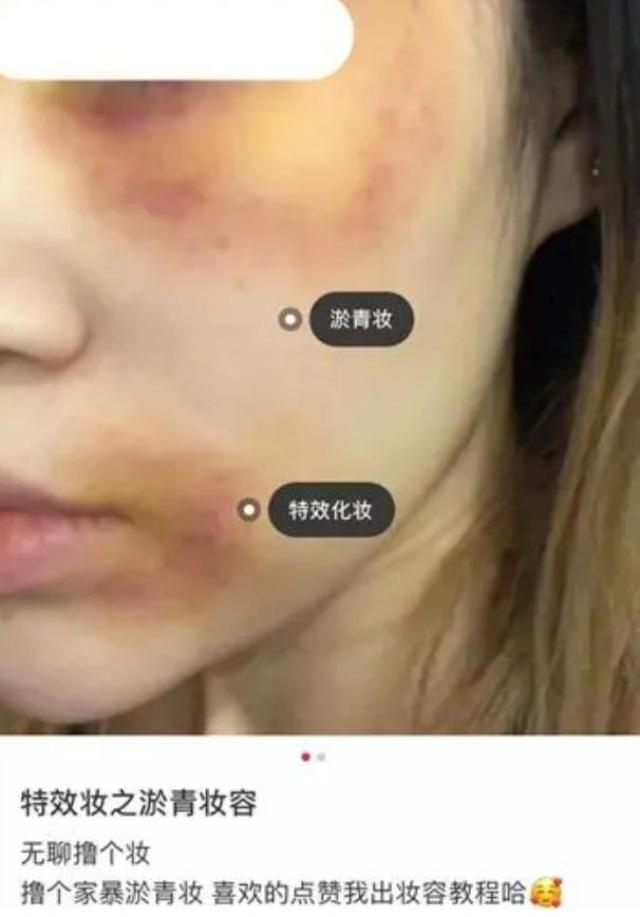 Giới trẻ xứ Trung rộ mốt makeup bạo hành gia đình dịp Halloween: Khi nỗi đau bị mỹ miều hóa một cách khó hiểu - ảnh 3