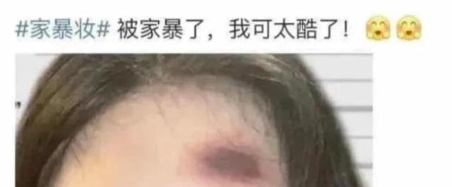 Giới trẻ xứ Trung rộ mốt makeup bạo hành gia đình dịp Halloween: Khi nỗi đau bị mỹ miều hóa một cách khó hiểu - ảnh 1