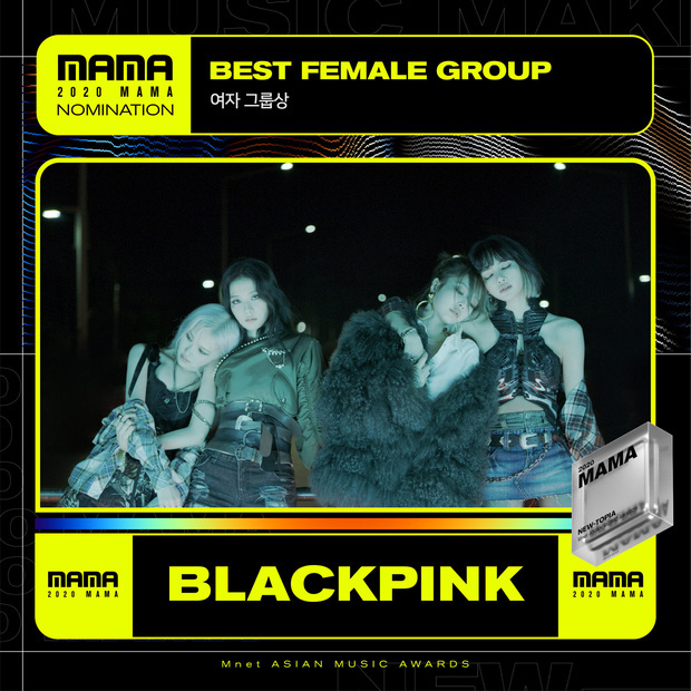 Rộ tin YG nối lại tình xưa với lễ trao giải MAMA khi cho tân binh TREASURE góp mặt, fan đồng loạt réo gọi BLACKPINK - ảnh 4