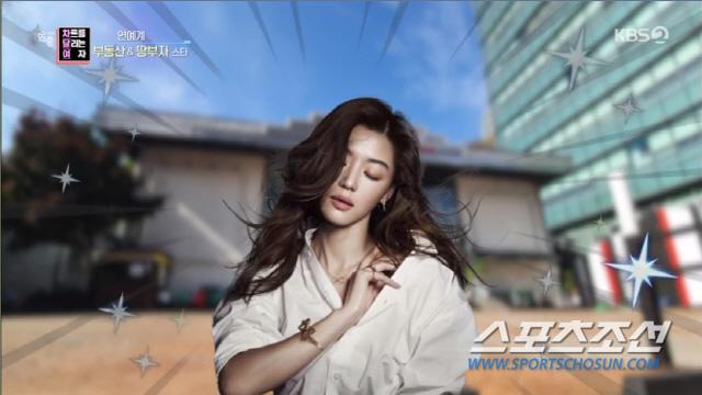 Top đại gia bất động sản Kbiz: Mợ chảnh Jeon Ji Hyun gây choáng vì mua nhà trả 1 cục, Bi Rain - Kim Tae Hee giữ vị trí nào? - ảnh 3