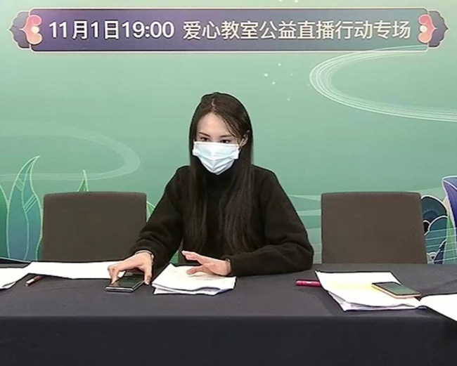 Trịnh Sảng gây tranh cãi lớn trên Weibo vì đến muộn, đeo khẩu trang: Bị tố chảnh choẹ hay có ẩn tình gì? - Ảnh 4.