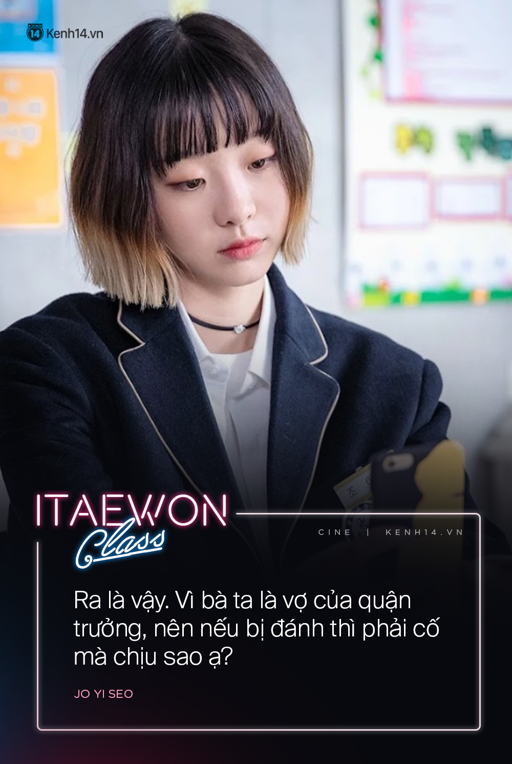 Ám ảnh với 10 câu thoại phản ánh xã hội bất công ở Tầng Lớp Itaewon: Mạng của bố tôi… được tính bằng tiền sao? - Ảnh 8.