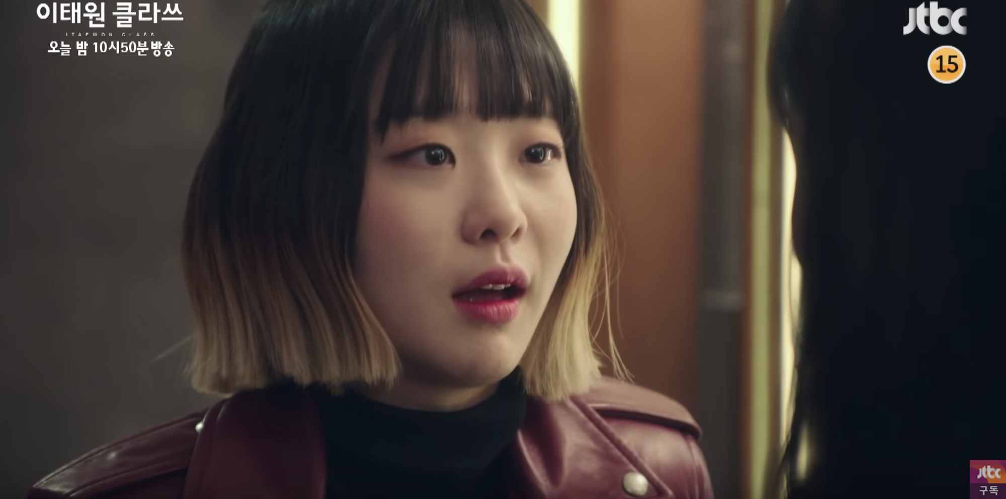 Preview Tầng Lớp Itaewon tập 6: Điên nữ nói thẳng thích Park Seo Joon, cảnh cáo sẽ huỷ hoại đời chị gái tình đầu - Ảnh 1.