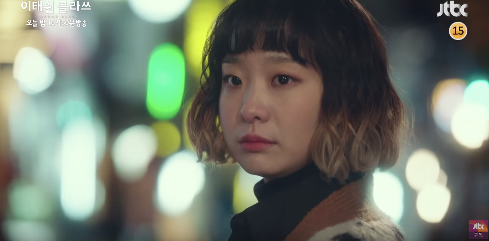 Preview Tầng Lớp Itaewon tập 6: Điên nữ nói thẳng thích Park Seo Joon, cảnh cáo sẽ huỷ hoại đời chị gái tình đầu - Ảnh 5.