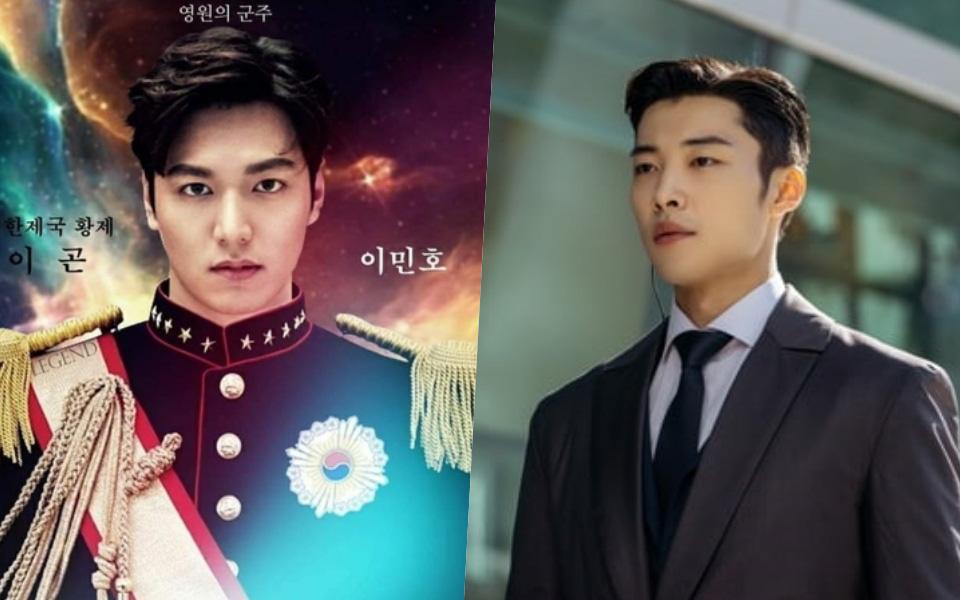 Lộ diện cận vệ điển trai của Lee Min Ho trong