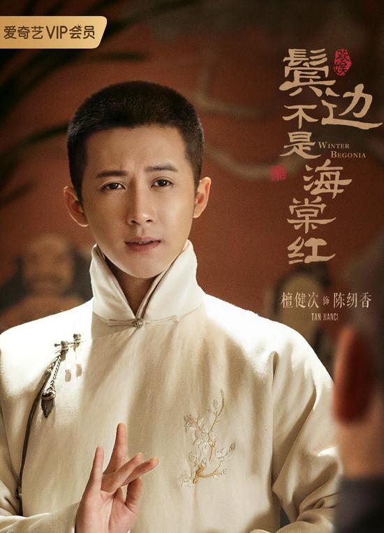 Dàn cast Bên Tóc Mai Không Phải Hải Đường Hồng: Nhìn đâu cũng thấy người quen, Vu Chính chọn mặt khéo thật - Ảnh 5.