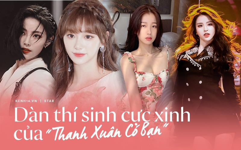 """Dàn thí sinh """"Thanh Xuân Có Bạn"""" thay đổi cả cục diện nhan sắc Cbiz: Visual, body cực phẩm, idol Hàn chắc phải kiêng dè"""