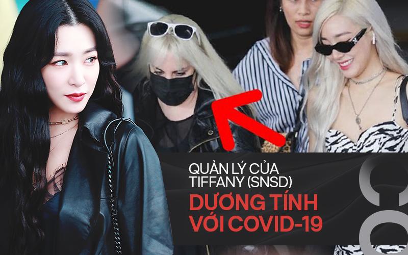 NÓNG: Quản lý của Tiffany (SNSD) xác nhận dương tính với virus COVID-19, tiết lộ lịch trình di chuyển cùng nữ ca sĩ