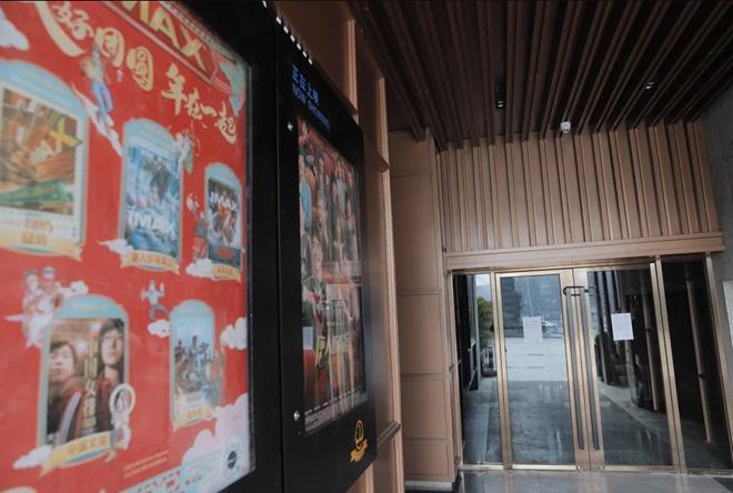 Điện ảnh Trung Quốc ứng phó như thế nào trước tình trạng đóng cửa toàn rạp? - ảnh 3