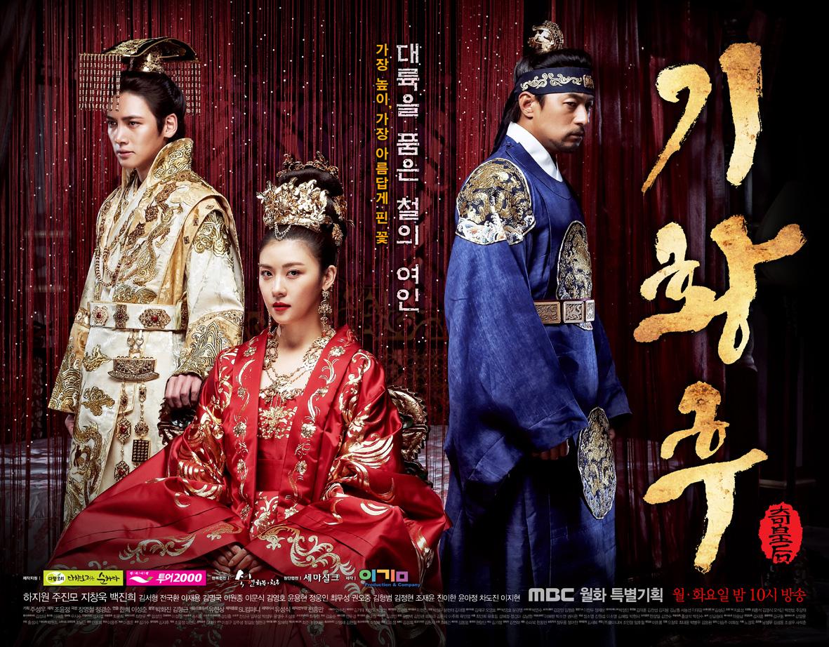 Có thể bạn chưa biết: Cú twist của Kingdom phần 1 giống y nội dung Hoàng  Hậu Ki?