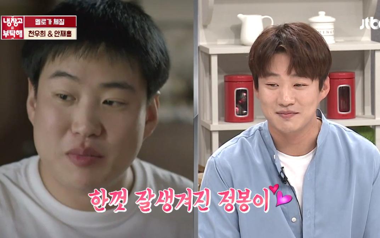 Choáng nặng với màn lột xác giảm từ 8 - 10kg của anh béo Jung Bong (Ahn Jae Hong) trong Reply 1988