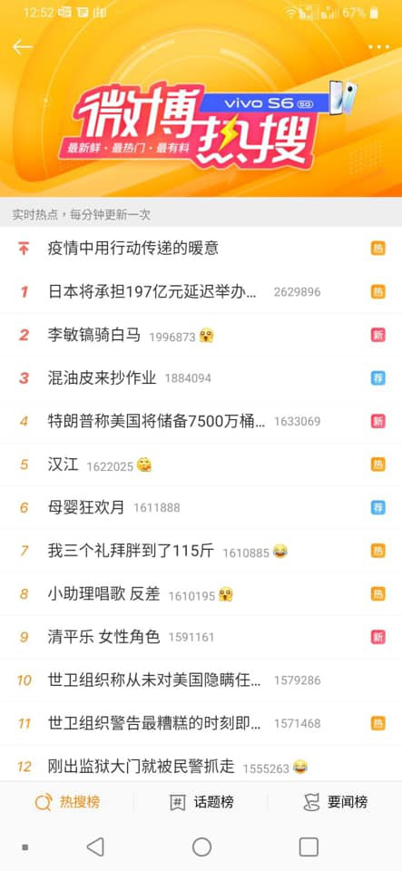 With just one ultra-blurred video of Lee Min Ho, his Endless King goes straight to the top of the Chinese search! - Picture 2.