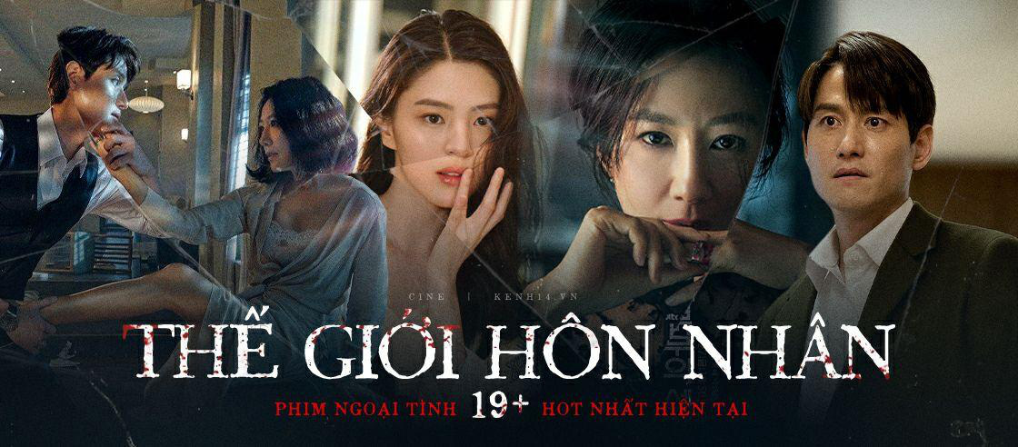 Bà cả Sun Woo bật mí về cảnh nóng tranh cãi ở Thế Giới Hôn Nhân tập đặc biệt: Khi đọc kịch bản tôi cũng hú hồn luôn! - Ảnh 13.