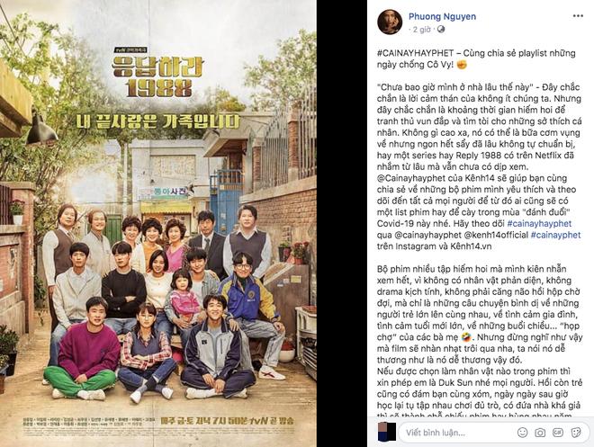 Series Reply 19XX khiến sao Việt phát cuồng: Diệu Nhi một lòng với Park Bo Gum, Nicky cày sạch cả 3 phần, Jun Phạm thốt lên đúng 3 từ! - ảnh 7