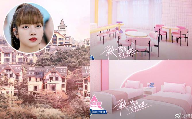 """Ký túc xá như lâu đài cổ tích của """"Sáng Tạo Doanh"""" chính thức hé lộ, đúng 1 trời 1 vực với """"nhà"""" của học sinh Lisa"""