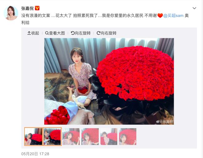 Rầm rộ tin Dương Mịch nhận 999 đoá hồng do tình trẻ tặng nhân ngày Tỏ tình, ai dè dân tình ngã ngửa khi biết sự thật - Ảnh 5.