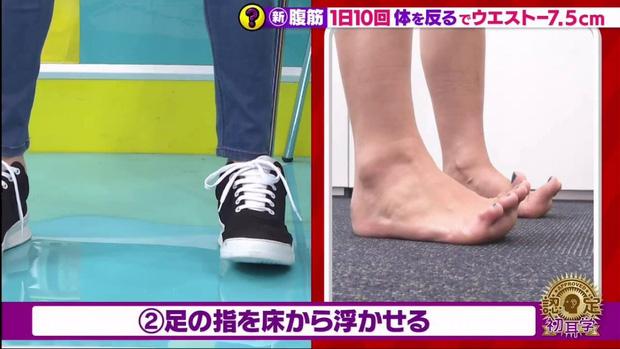 3 bài tập giảm mỡ bụng được lên cả đài truyền hình Hàn Quốc lẫn Nhật Bản: giảm từ 5 - 7cm vòng eo chỉ là chuyện nhỏ - ảnh 13